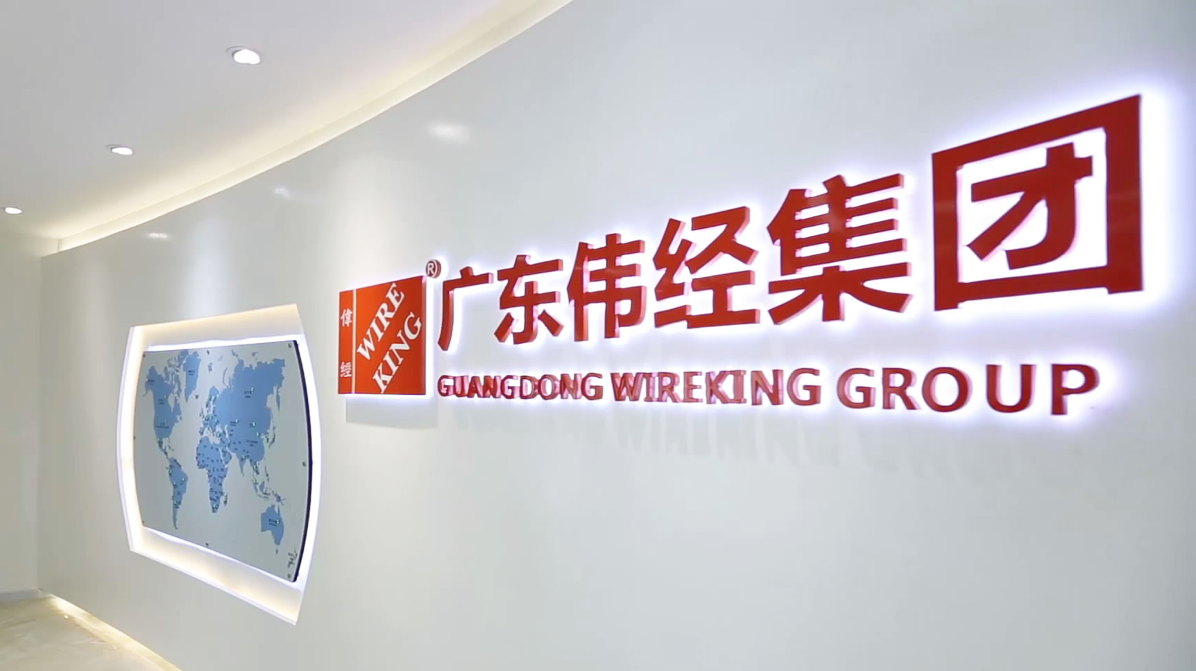 Wireking enterprise promotion film